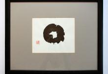Organkreis 2003, Tusche auf Papier, 60 x 50 cm