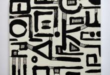 o. T. 2014, Tusche auf Chinapapier auf Keilrahmen, 30 x 30 cm