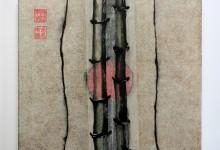 Quelle der Kraft 2011, Tusche auf Chinapapier, 40 x 40 cm
