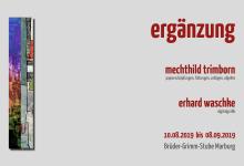 Ausstellung Brüder-Grimm-Stube Marburg • 10.08.2019 bis 08.09.2019
